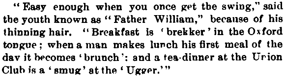 earliest-known-use-of-brunch-in-the-independent-new-york-22-august-1895