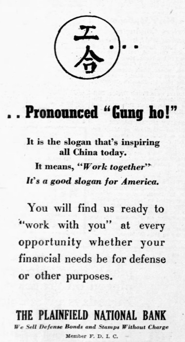 'gung ho' - Plainfield Courier-News (New Jersey) - 20 September 1941