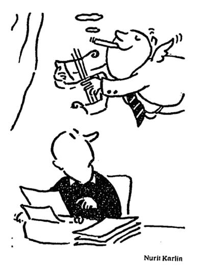 illustration by Nurit Karlin for McBooks, McBucks - The New York Times (New York City, N.Y.) - 25 September 1988